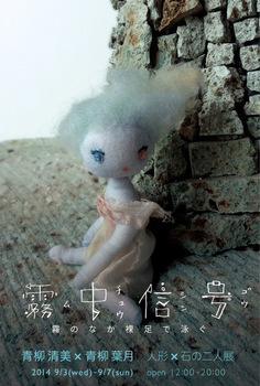 mucyushingou_dm_photo.jpg