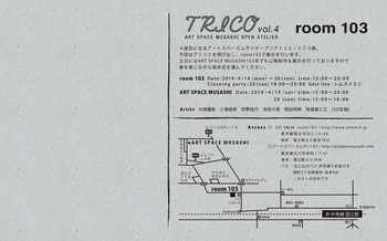 toriko-ura.jpg