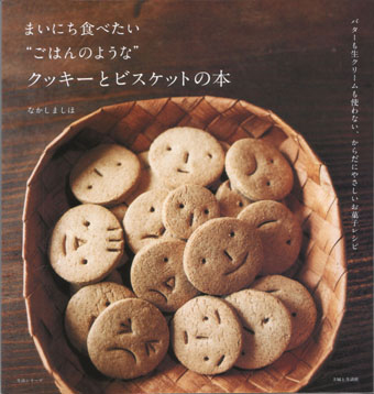 waiwai_food2.jpg